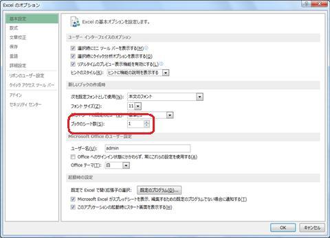 Excel Option