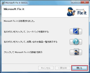 fix it 50531 end