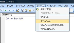 vba,Option Explicit