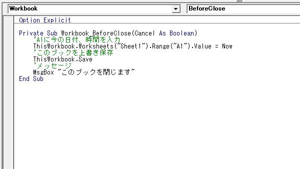 vba ブック pdf 保存