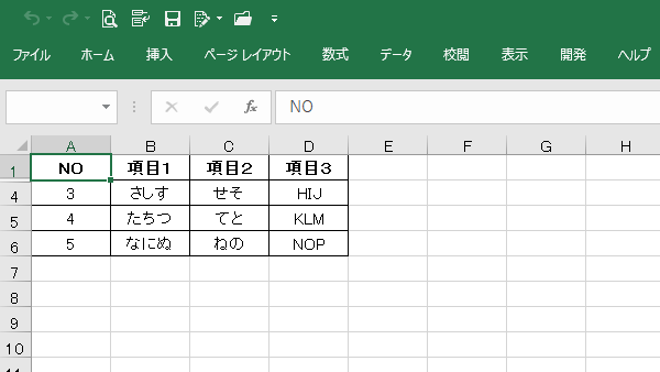 Excel行列表示