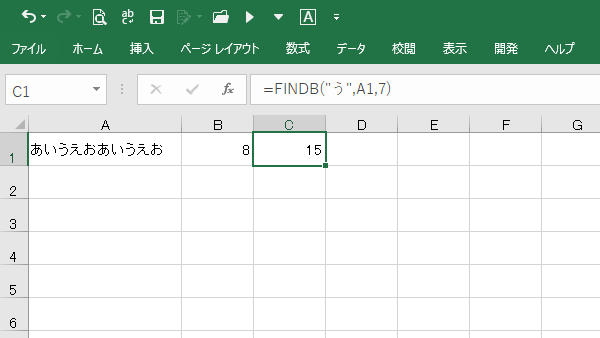 Excel関数find