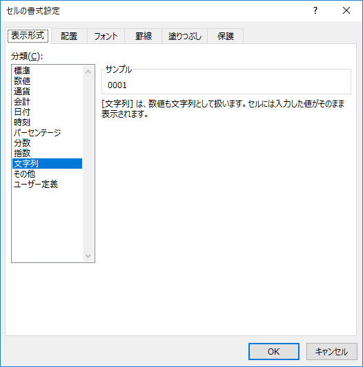 Excel関数T