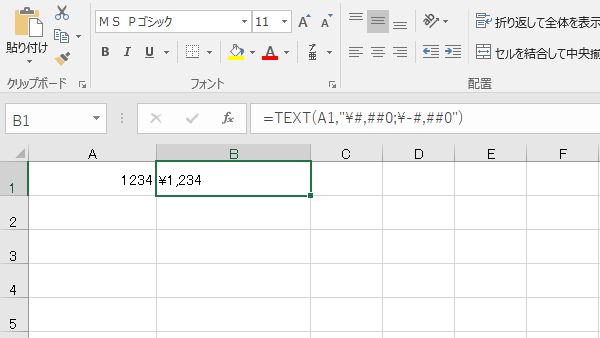 Excel関数TEXT