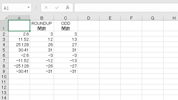 Excel関数ODD