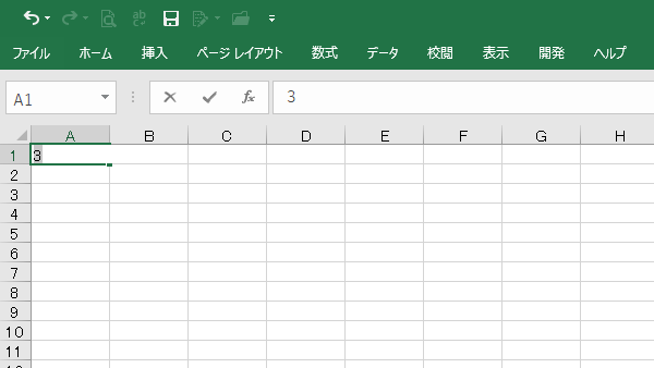 Excel関数RAND
