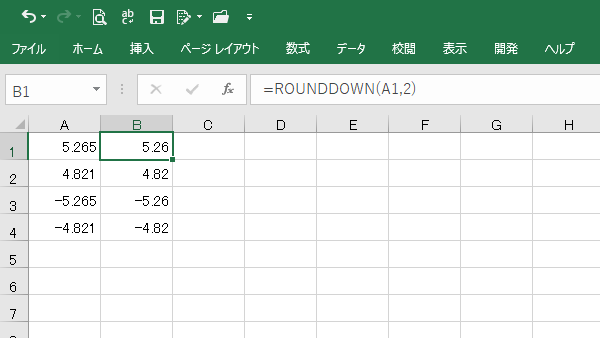 Excel関数ROUNDDOWN