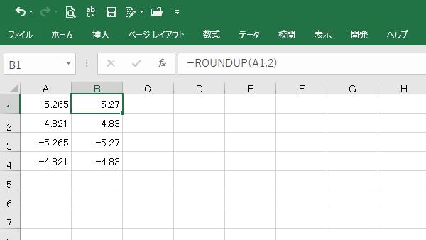 Excel関数ROUNDUP