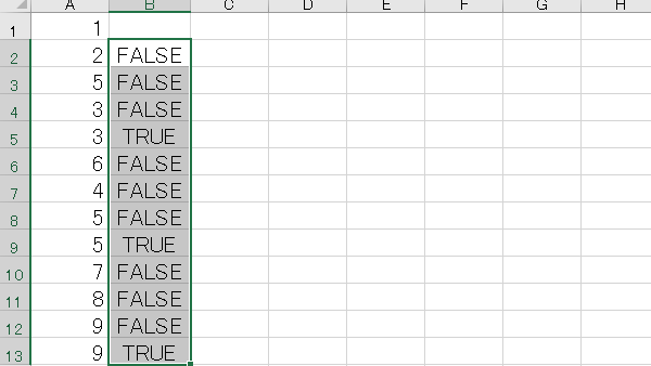 Excel上下重複