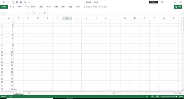 Excel全体色