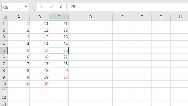 Excel挿入ショートカット