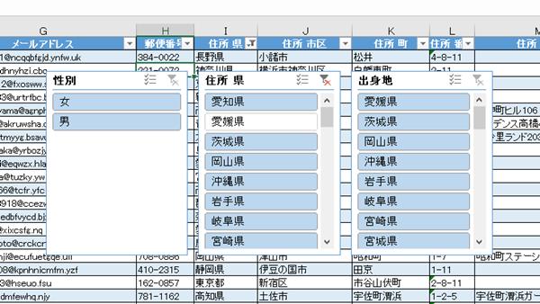VBAテーブルデータ抽出