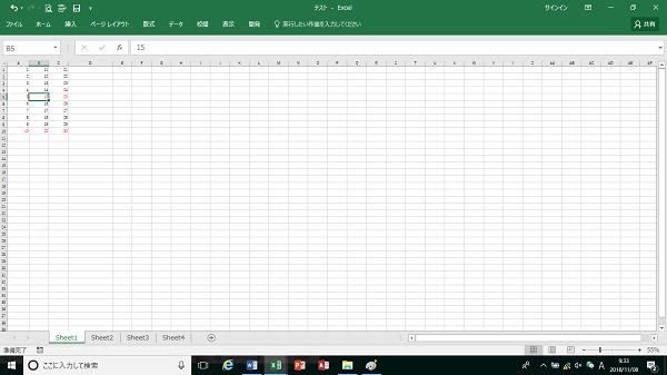 Excel画面倍率