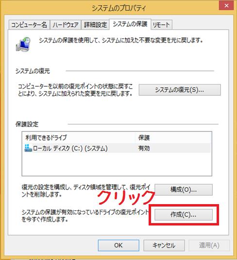 system-restore-set