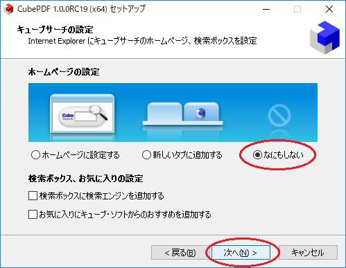 php pdf htmlファイル そのまま