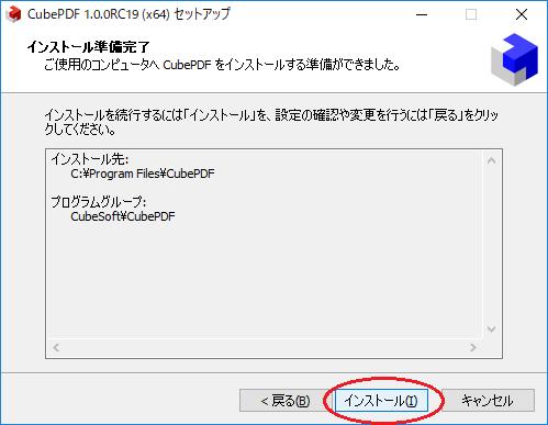 pdf-install