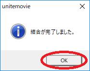 UniteMovie