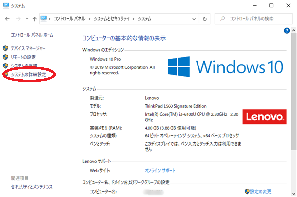 php8windows10