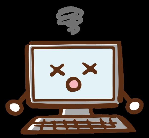パソコン故障